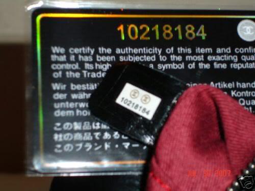 FakeHologramCard