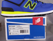 new-balance-classics-traditionnels-ml574wpp-box